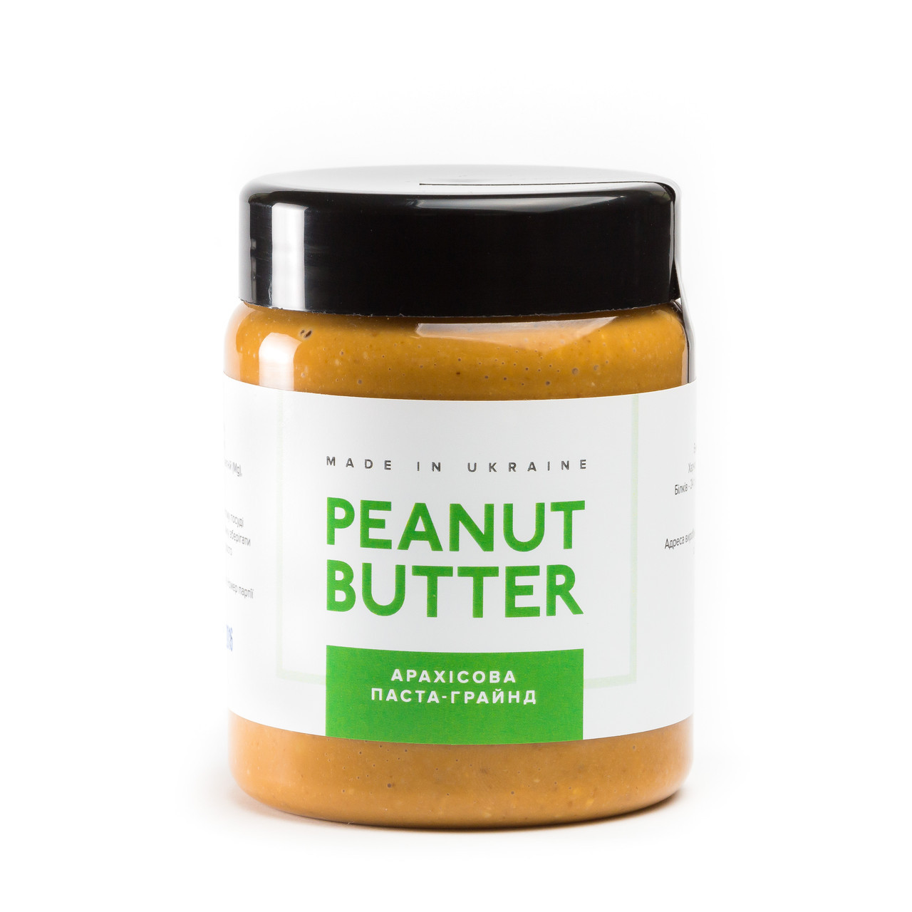 Арахисовая паста Грайнд Peanut Butter  400 г