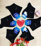 Носки мужские демисезонные из хлопка Житомир ТМ Крокус размер 42-45 чёрные