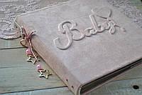 """Детский фотоальбом """"Baby"""" с единорожками"""