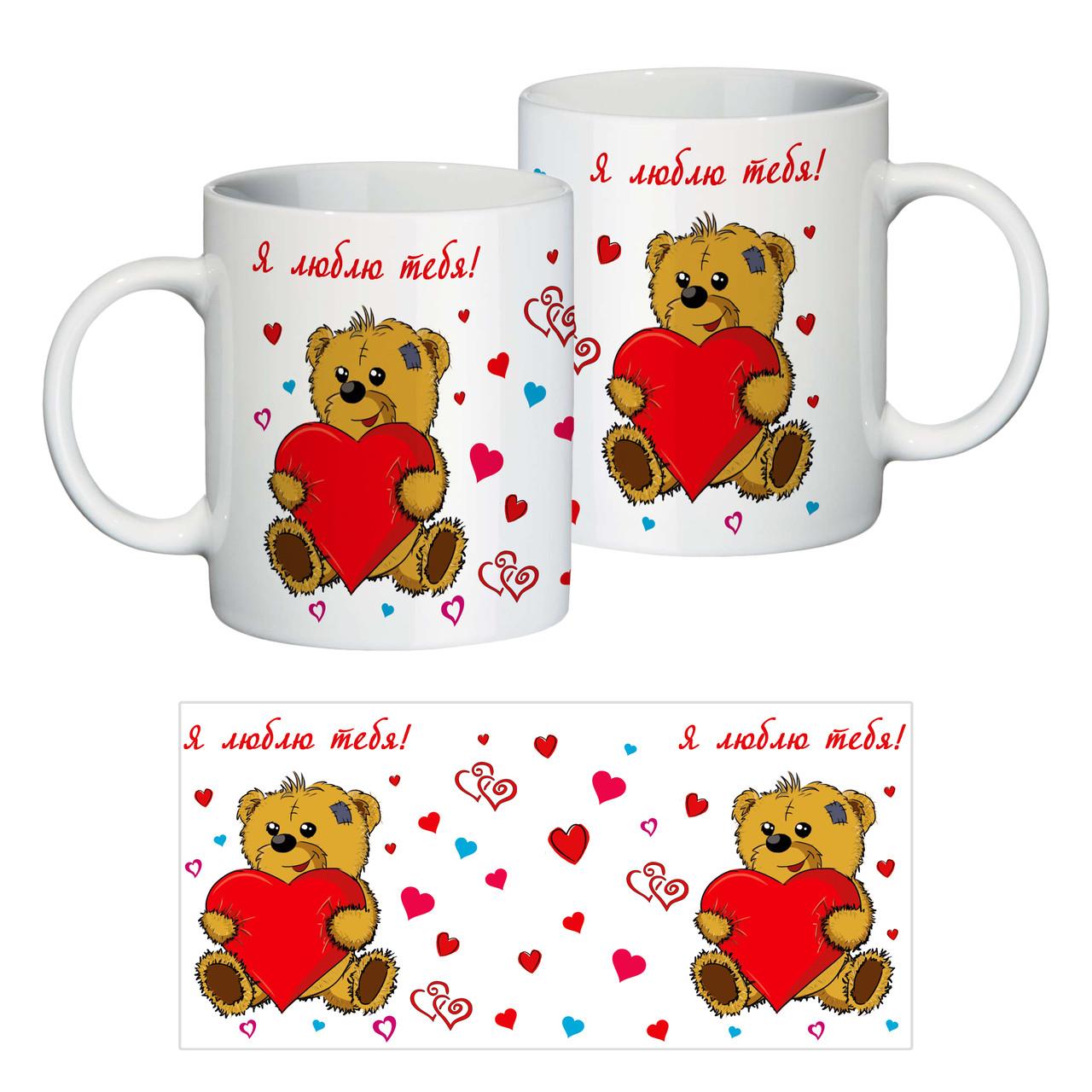 """Керамічна чашка з ведмедиками """"Я люблю тебе"""""""