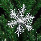 Сніжинка 19 див. (в наборі 3шт). Сніжинка велика. Новорічна сніжинка., фото 2