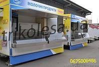 Киоск на колесах для продажи молочной продукции 4 м