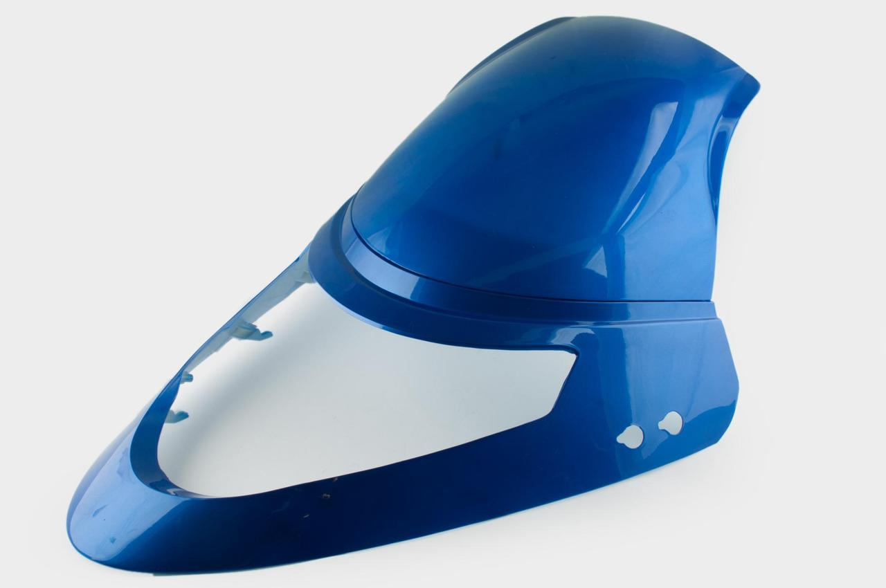 Пластик Зонгшен (Zongshen) Ф1 (F1), Ф (F) 50  передний (клюв) (синий) KOMATCU
