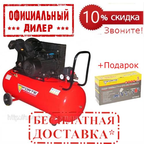 Компрессор FORTE V-0.4/101 (2.2 кВт, 420 л/мин, 100 л) |СКИДКА 10%|ЗВОНИТЕ