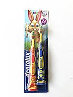 Зубные щетки Dentalux для детей до 6 лет (2 шт)