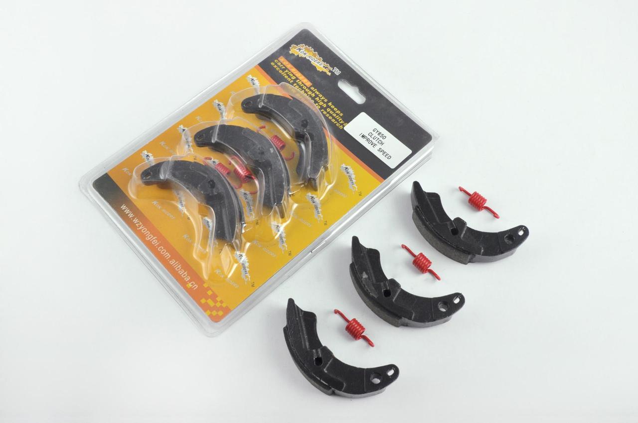 Ремкомплект платы колодок сцепления (тюнинг) на Китайский Скутер 4Т 4-х тактный (Gy6) 50 КОК РАЙДЕРС (KOK