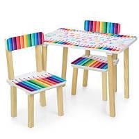 Столик 501-77 2 стільчика, висота до сидіння 22 см., олівці, 60-40-42 см., фото 1