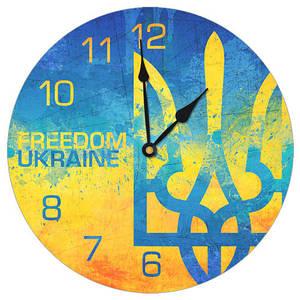 Настенные часы с принтом Свободная Украина 36 см