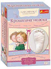 Слепок Ranok-Creative Крошкина ножка 266576, КОД: 182627