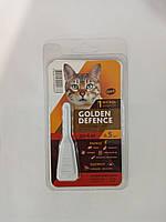 ЗОЛОТАЯ ЗАЩИТА для кошек до 4 кг GOLDEN DEFENCE капли от блох и клещей, 1 пипетка