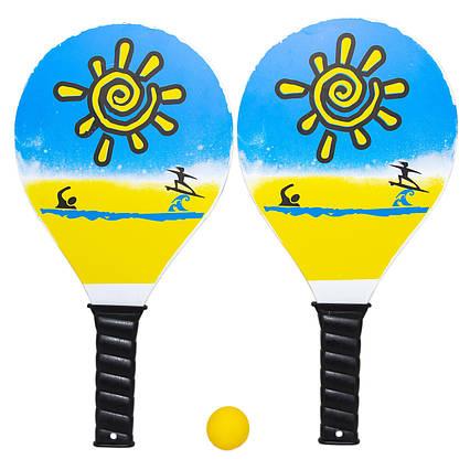 Набор ракеток для настольного тенниса, 19*4*78 см (DBH09005)