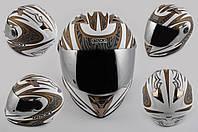 Мотошлем, Мотоциклетный шлем Интеграл (full-face) (mod:В-500) (Размер:XL, белый матовый, зеркальный визор, BLADE) BEON