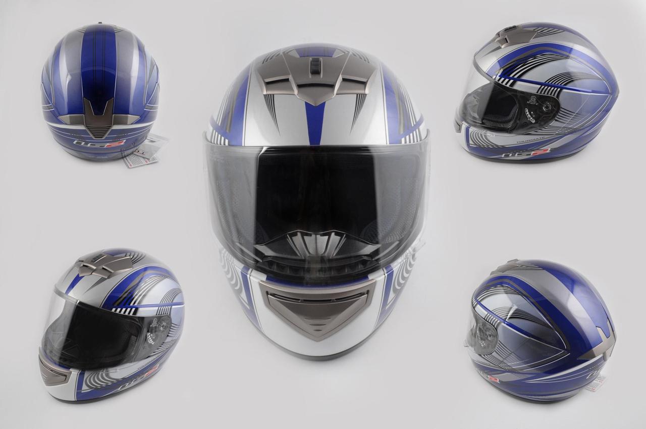 Мотошлем, Мотоциклетный шлем Интеграл (full-face) (mod:368) (Размер:L, бело-синий) LS-2