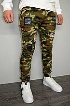 Джинсы мужские камуфляжные, зауженные(размеры XS,S)