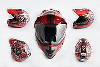 Мотошлем, Мотоциклетный шлем  Кроссовый - Эндуро - АTV (mod:MX433) (с визором, Размер:XL, красный) LS-2