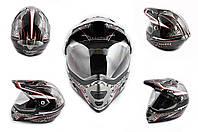 Мотошлем, Мотоциклетный шлем  Кроссовый - Эндуро - АTV (mod:MX433) (с визором, Размер:XXL, черно-красный, MAGNUM) LS-2