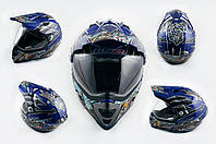 Мотошлем, Мотоциклетный шлем  Кроссовый - Эндуро - АTV (mod:MX433) (с визором, Размер:ХL, синий, FOUL PLU ГС (GS) ) LS-2