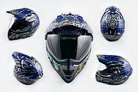 Мотошлем, Мотоциклетный шлем  Кроссовый - Эндуро - АTV (mod:MX433) (с визором, Размер:ХXL, синий, FOUL PLU ГС (GS) ) LS-2