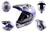 Мотошлем, Мотоциклетный шлем  Кроссовый - Эндуро - АTV (mod:Skull) (с визором, Размер:XL, синий матовый) LS-2
