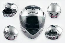 Мотошлем, Мотоциклетный шлем  трансформер (mod:111) (Размер:XL, серебро, + солнцезащитные очки) FGN