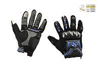 Мотоперчатки, Мотоциклетные перчатки, Перчатки для мотоцикла, мото рукавиці SCOYCO (mod:MC-20, Размер:M, синие, текстиль)
