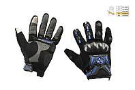 Мотоперчатки, Мотоциклетные перчатки, Перчатки для мотоцикла, мото рукавиці SCOYCO (mod:MC-20, Размер:XL, синие, текстиль)