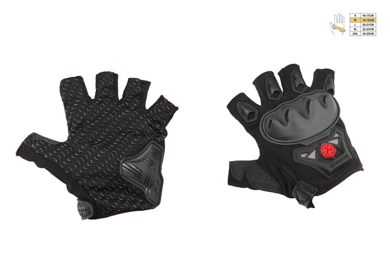 Мотоперчатки, Мотоциклетные перчатки, Перчатки для мотоцикла, мото рукавиці без пальцев (mod:MC-29D,Размер:M, черные) SCOYCO
