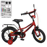 Велосипед детский PROF1 14д. Y14221 (1шт) Prime, красный,звонок,доп.колеса, фото 1