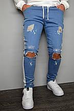 Джинсы мужские синие, зауженные, рваные(размеры S,M,L,XL)