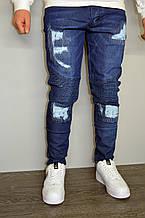 Джинсы мужские синие, зауженные, с потертостями(размеры M,L,XL,XXL)