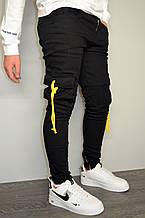 Джинсы мужские черные, зауженные(размеры XXS)