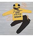 Детский спортивный костюм на 1-5 лет, фото 3