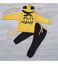 Детский спортивный костюм на 1-5 лет, фото 2