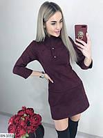 Платье замшевое бордового цвета 46 р.