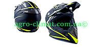 Шлем мотоциклетный Hel-Met 116 кроссовый черный мат с зеленым