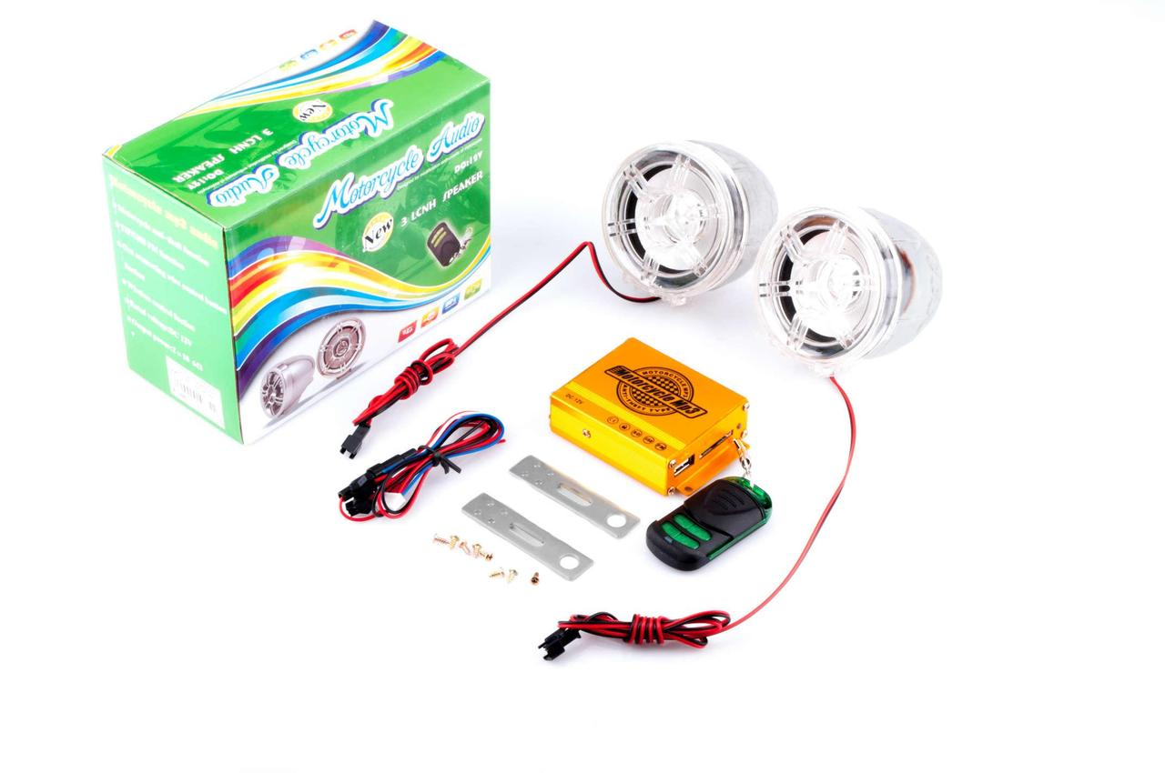 Аудиосистема для мототехники, мотоакустика (3, с диодами, сигнализация, FM/МР3 плеер, ПДУ, разъем ППДУ 3K)