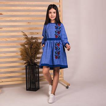 Вишите плаття Moderika Мальвочка синя з вишивкою хрестиком