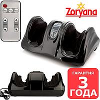 Масажер для стоп,ніг роликовий Zoryana Nasoloda також для Рук, Бедр, Литок, Ступні, Суглобів, Долоньок