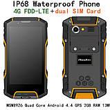 Защищенный мобильнвй телефон Huadoo HG-04, фото 2