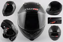 Мотошлем, Мотоциклетный шлем  трансформер (Размер:XL, черный, + солнцезащитные очки) LS-2