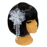 Заколка брошь Белая Снежинка с подвесками новогодняя для волос