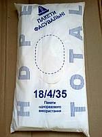 Пакет фасовка  180*350, 4мкм