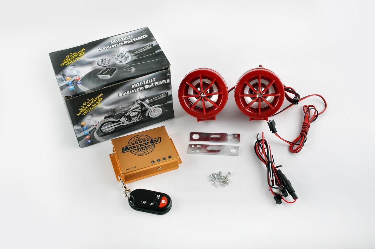 Аудиосистема для мототехники, мотоакустика 2.0 mod:908 (2.5, красные, сигнализация, МР3/FM/SD/USB, ПДУ, разъем