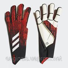 Вратарские перчатки Adidas Predator 20 Pro FH7288 2020