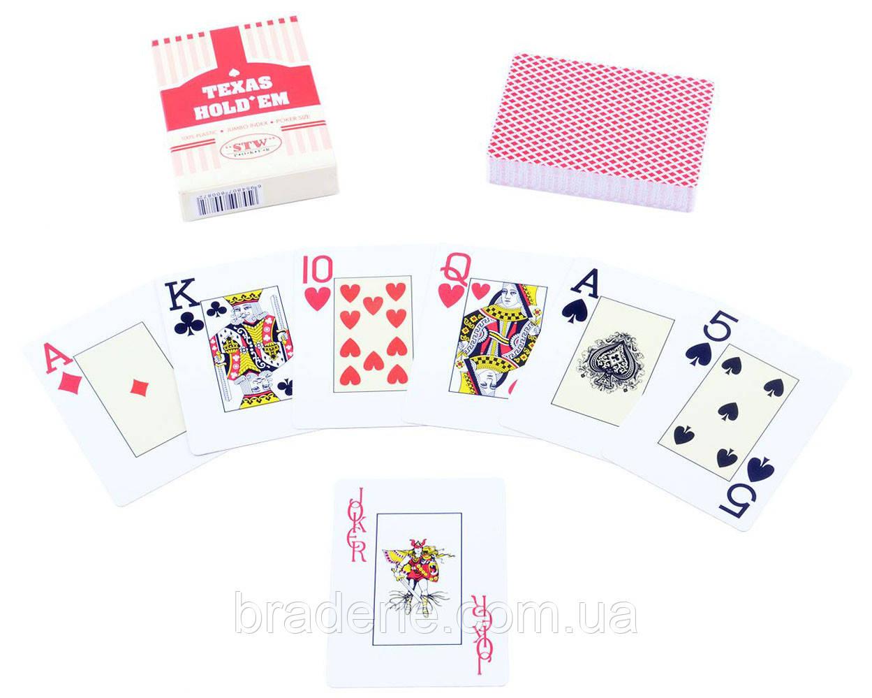 Игральные карты колода 54 штуки Texas Holdem 395-2 пластик