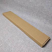 """Картонная коробка """"Книжка"""" 50х10х2 см"""