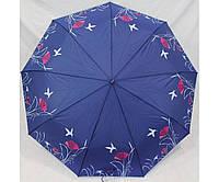 Зонт женский  Flagman