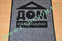 Лого коврики 60х90 см.