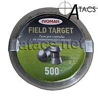 Пули ЛЮМАН Field target, 0,55 (500 шт)