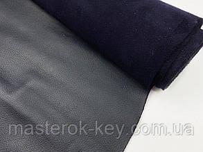 Кожа натуральная Флотар т.1,3-1,4мм цвет темно-синий